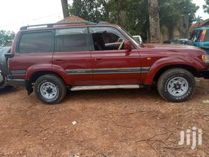 Toyota Land Cruiser 1999 Red   Cars for sale in Kampala