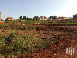 Kira Kimwani 25 Decimals Near Tarmack Modern Land on Sell | Land & Plots For Sale for sale in Kampala