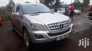 Mercedes-Benz M Class 2011 Silver   Cars for sale in Kampala