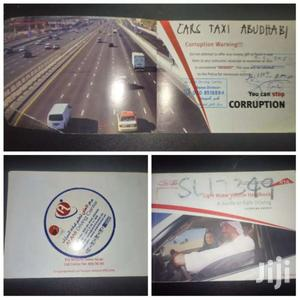 Drive In UAE 220 Page RTA Safe Driving Handbook   CDs & DVDs for sale in Kampala