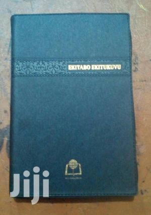 Luganda Bible Ekitabo Ekitukuvu Baibuli   Books & Games for sale in Kampala