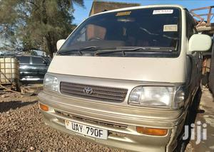 Toyota Super Custom 1999 Silver For Sale   Buses & Microbuses for sale in Kampala