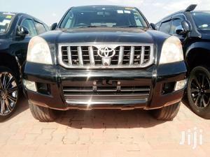 Toyota Land Cruiser Prado 2008 Black | Cars for sale in Kampala