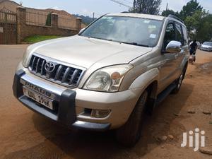 Toyota Land Cruiser Prado 2008 STANDARD Gold   Cars for sale in Kampala