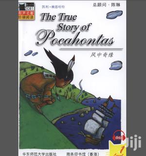 The True Story of Pocahontas | Books & Games for sale in Kampala