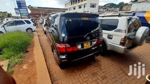 Toyota Alphard 2007 Black | Cars for sale in Kampala