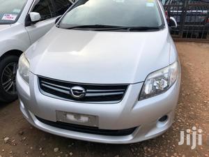 Toyota Corolla Fielder 2012 Silver   Cars for sale in Kampala