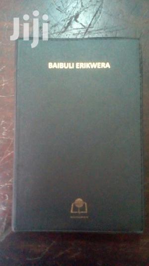 Runyankole Holy Bible Baibuli Erikwera   Books & Games for sale in Kampala