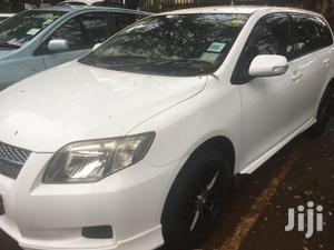 Toyota Corolla Fielder 2007 White   Cars for sale in Kampala