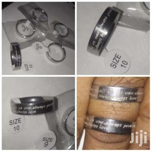 Couple Rings   Jewelry for sale in Kampala