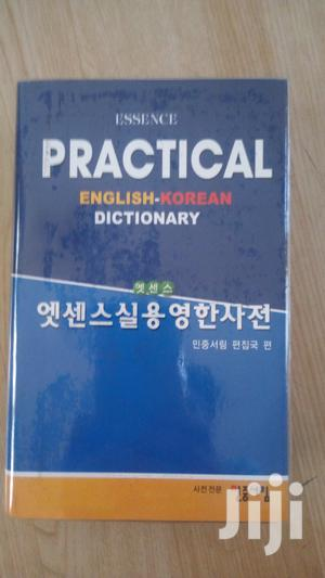 Practical English - Korean Dictionary | Books & Games for sale in Kampala