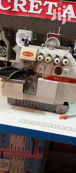 Overlock Industrial Sewing Machine Japan | Manufacturing Equipment for sale in Kampala