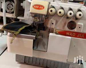 Industrial Sewing Machine Overlock | Manufacturing Equipment for sale in Kampala