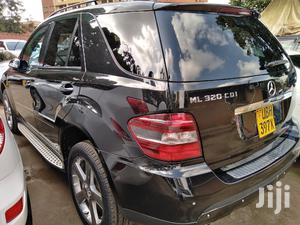 Mercedes-Benz E350 2006 Black   Cars for sale in Kampala