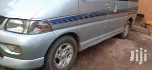 Toyota Regius Van 1997 Silver   Buses & Microbuses for sale in Kampala