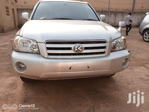 Toyota Kluger 2007 Silver | Cars for sale in Kampala