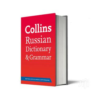 Collins Russian Dictionary and Grammar | Books & Games for sale in Kampala