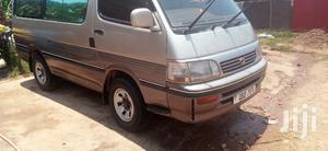 Toyota Super Custom 1995 Silver   Buses & Microbuses for sale in Kampala
