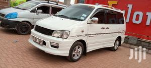 Toyota Noah 2004 White | Cars for sale in Kampala