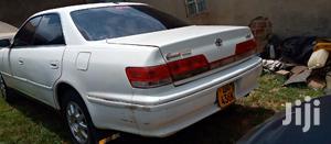 Toyota Mark II 1997 White | Cars for sale in Kampala