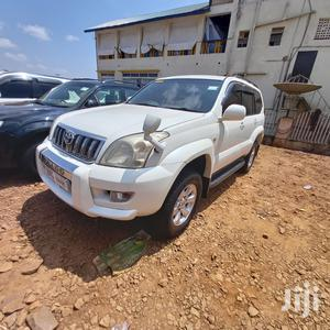 Toyota Land Cruiser Prado 2005 Other   Cars for sale in Kampala