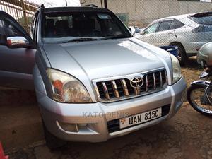 Toyota Land Cruiser Prado 2005 Silver | Cars for sale in Kampala