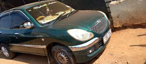 Toyota Duet 2005 Green   Cars for sale in Kampala
