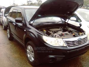 Subaru Forester 2008 Black   Cars for sale in Kampala