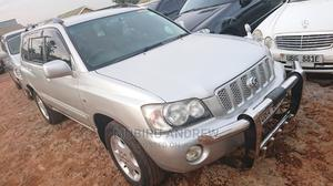 Toyota Kluger 2003 Silver | Cars for sale in Kampala