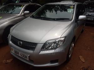 Toyota Fielder 2005 Silver   Cars for sale in Kampala