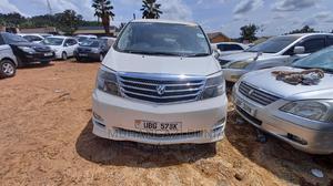 Toyota Alphard 2005 | Cars for sale in Kampala