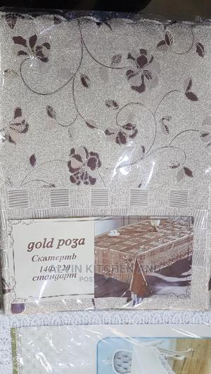 Table Cloth Six Seater | Home Accessories for sale in Kampala