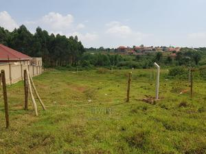 Land For Sale | Land & Plots For Sale for sale in Mukono