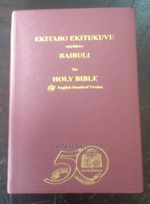 Holy Bible English Standard and Luganda Bible Combined   Books & Games for sale in Kampala, Central Division