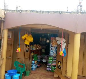 Mini Supermarket at Namulanda Entebbe Kennedy Stage   Commercial Property For Sale for sale in Wakiso