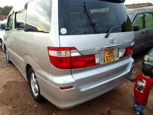 Toyota Alphard 2005 Silver   Cars for sale in Kampala