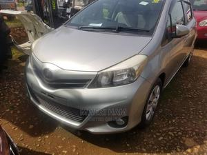 Toyota Vitz 2011 Silver | Cars for sale in Kampala