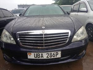 Mercedes-Benz E350 2006 Blue   Cars for sale in Kampala