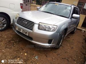 Subaru Forester 2005 Silver | Cars for sale in Kampala