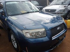 Subaru Forester 2003 Black | Cars for sale in Kampala