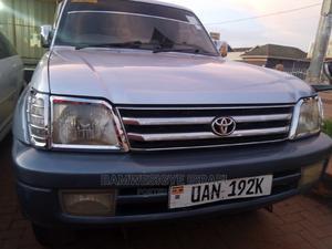 Toyota Land Cruiser Prado 1999   Cars for sale in Kampala