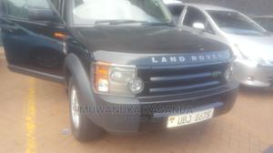 Land Rover Discovery 2008 Black | Cars for sale in Kampala