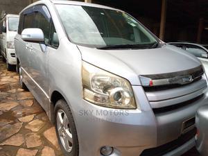 Toyota Noah 2007 Gray | Cars for sale in Kampala