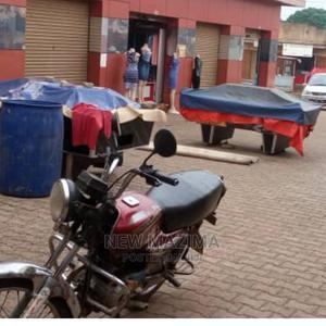 20 Commercial Plaza on Quicksale Heart of Seeta Town Titled   Commercial Property For Sale for sale in Kampala