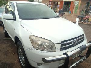 Toyota RAV4 2005 White | Cars for sale in Kampala