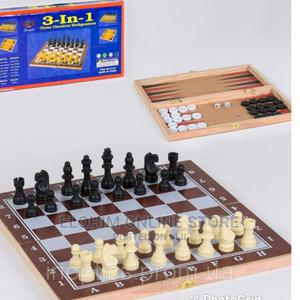 3 in 1 Chess Board   Books & Games for sale in Kampala