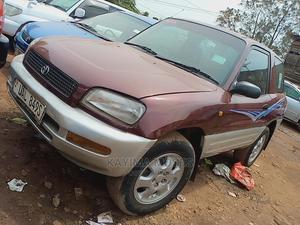 Toyota RAV4 1999 Red   Cars for sale in Kampala