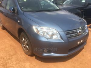 Toyota Axio 2008 Blue   Cars for sale in Kampala