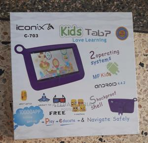New Kids Tablet 8 GB Blue | Toys for sale in Kampala