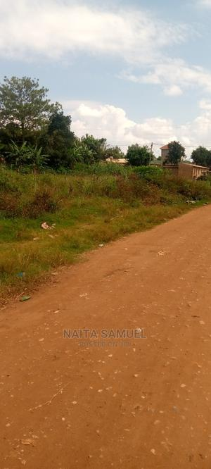 Namugongo Bukelere 50 X 100 Land Is on Sale With Land Tittle | Land & Plots For Sale for sale in Kampala
